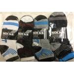 Sport Socks $4.75-dozen