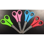 "Wholesale 5"" Blunt Tip Scissor $0.35 Ea."