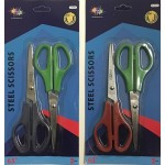 Pointed Scissors 2 pk. $.88 ea.