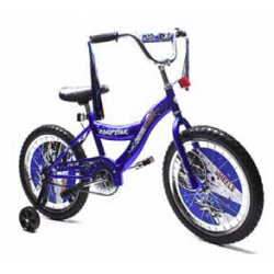 "SOLD OUT ! 18"" BMX S Type $60.00 Each."
