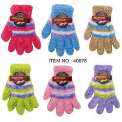 Ladies Feather Gloves $0.79 Each.