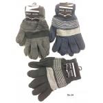Boys Magic Gloves $1.29 EA.